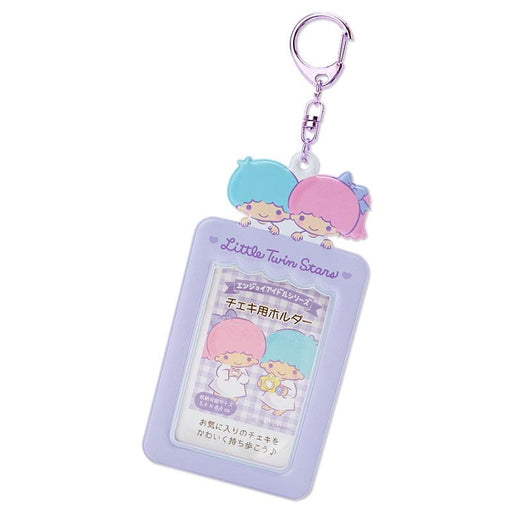 JP Sanrio - Photo Card Keychain - Little Twin Stars