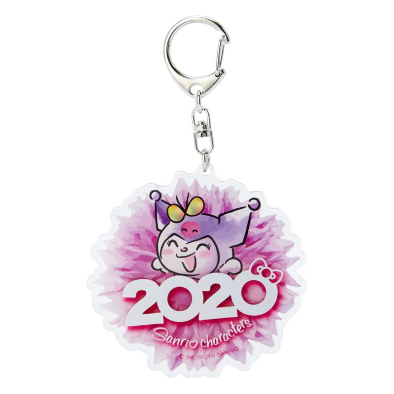 JP Sanrio - Sanrio characters 2020 Collection - Keychain - Kuromi
