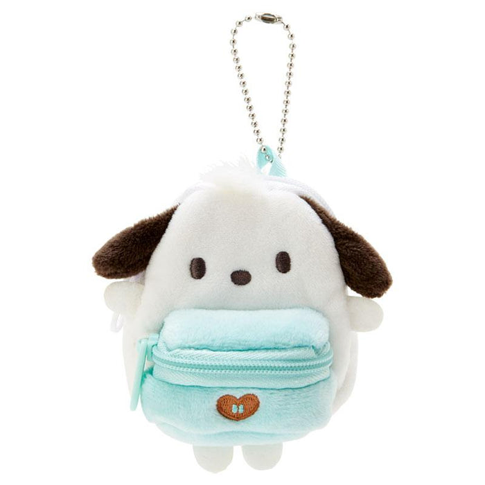 JP Sanrio - Mini Backpack Plush Keychain - Pochacco