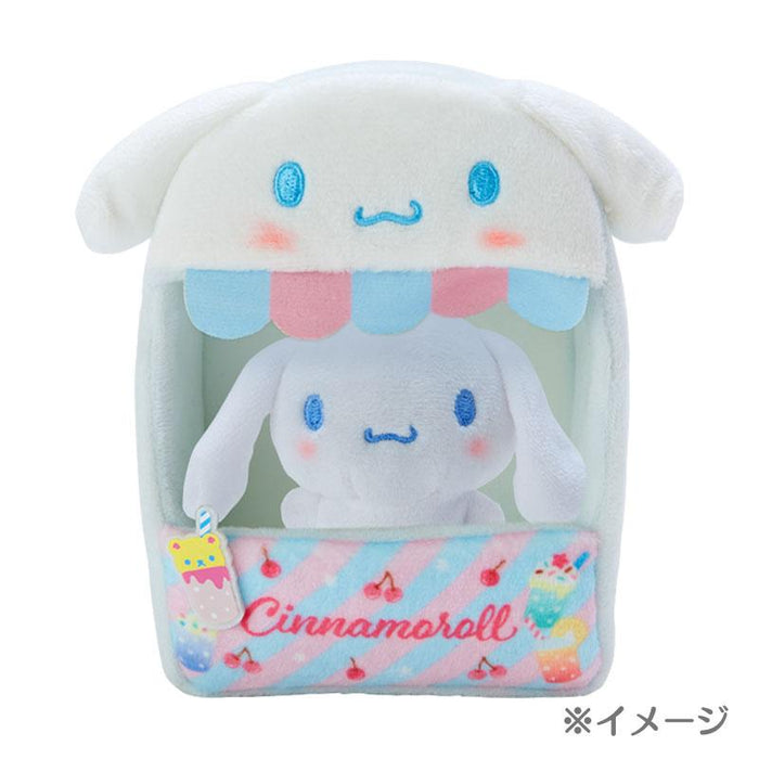 Japan Sanrio -  Summer by the Sea Collection - Miniature Beach House x My Melody