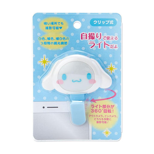 Japan Sanrio - Selfie Light x Cinnamoroll