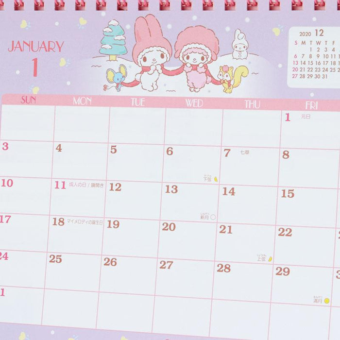 Japan Sanrio - 2021 Calendar & Diary Collection - Stand Up Table Calendar 2021 x My Melody