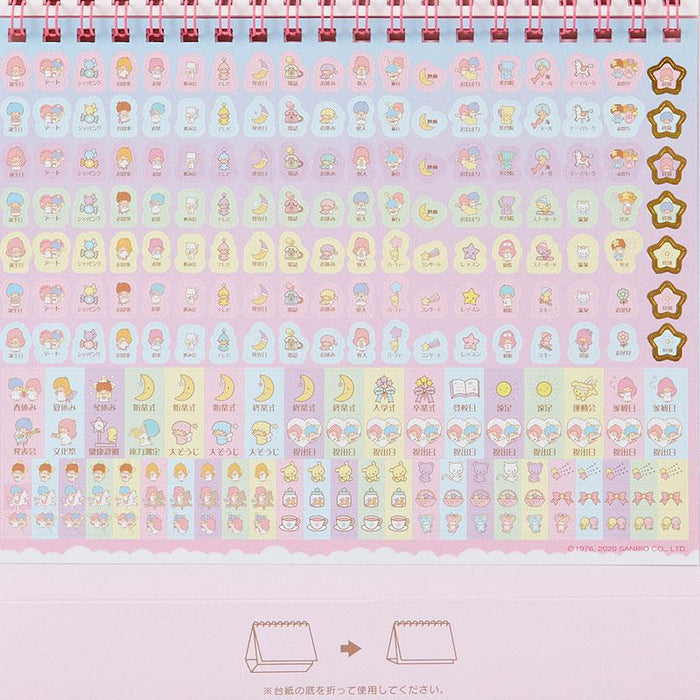 Japan Sanrio - 2021 Calendar & Diary Collection - Stand Up Table Calendar 2021 x Little Twin Stars