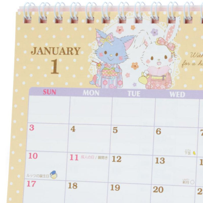 Japan Sanrio - 2021 Calendar & Diary Collection - Stand Up Table Calendar 2021 x Wish me mell