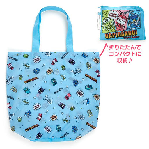 Japan Sanrio - Happy Hero HAPIDANRUI Collection - Shopping/Eco Bag