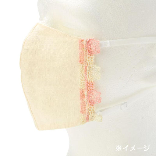 Japan Sanrio - Chikazawa Lace Cloth Mask x Hello Kitty (Color: Cream)