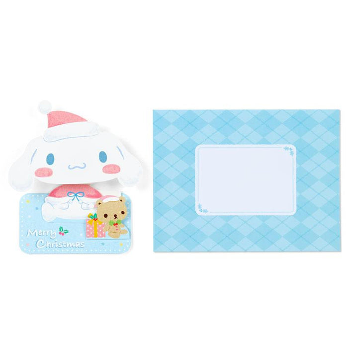 Japan Sanrio - Christmas Card x Cinnamoroll