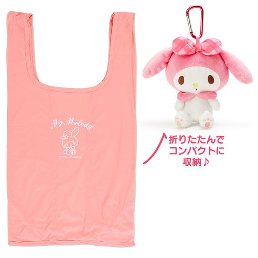 Japan Sanrio - My Melody Eco bag with Plush Toy Case