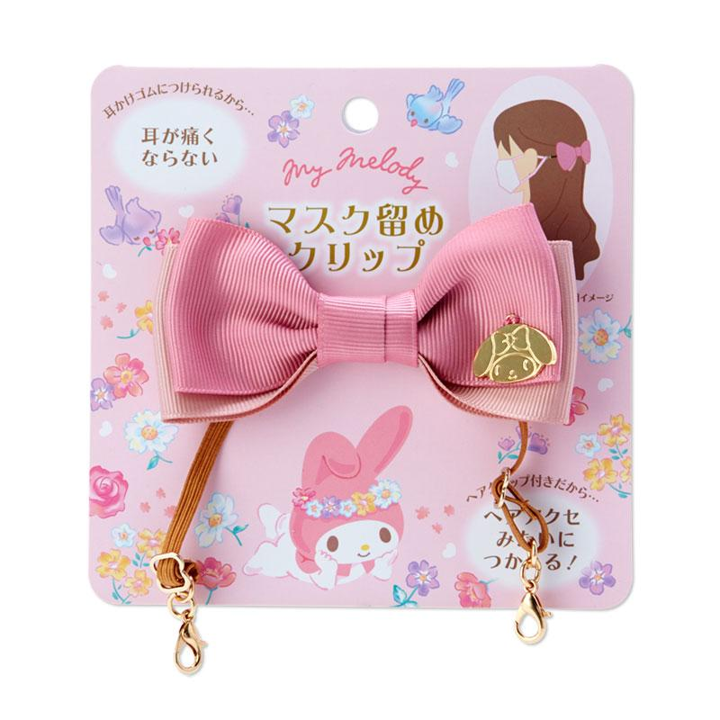 Japan Sanrio - My Melody Mask Clip