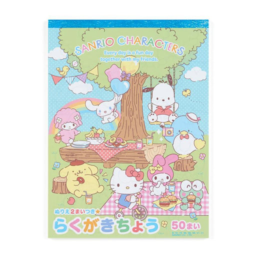 Japan Sanrio - Let's Try It Series - Sanrio Characters Coloring Book