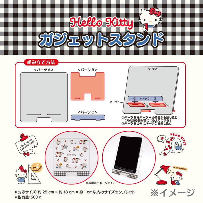 Japan Sanrio - HAPPY SPRING Gadget Stand x Hello Kitty