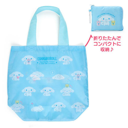 Japan Sanrio - Eco/Shopping Bag with Pouch x Cinnamoroll