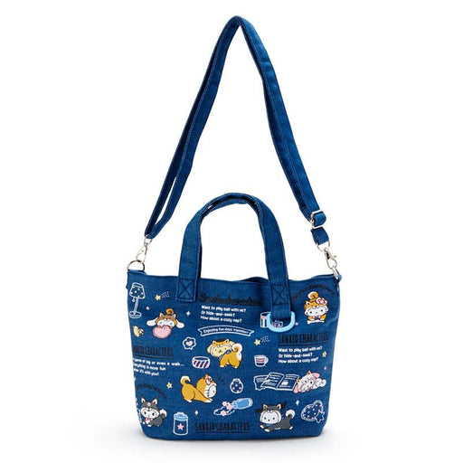 Japan Sanrio - Shiba Inu Collection x Osanpo Bag