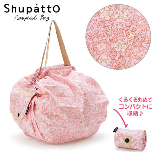 Japan Sanrio - My Melody Shupatto Compact Bag Size M