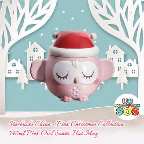 Starbucks China - Pink Christmas - 340ml Pink Owl Santa Hat Mug