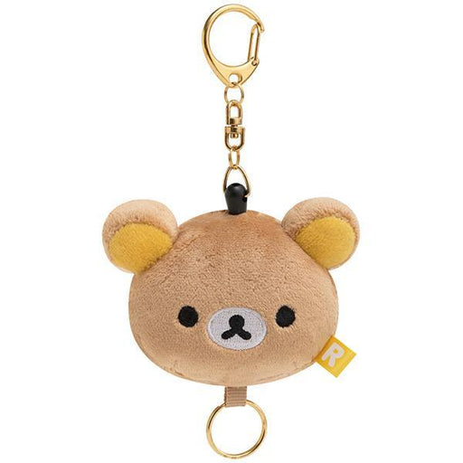 Japan San-X- Rilakkuma - Plush Toy Keychain x Key Holder - Rilakkuma