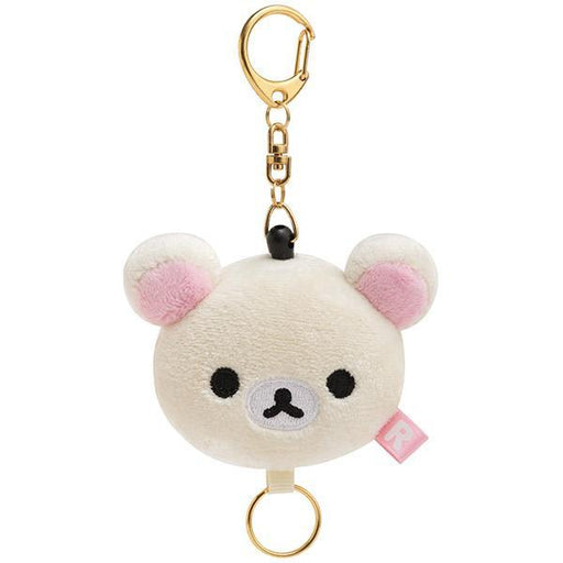Japan San-X- Rilakkuma - Plush Toy Keychain x Key Holder - Korilakkuma