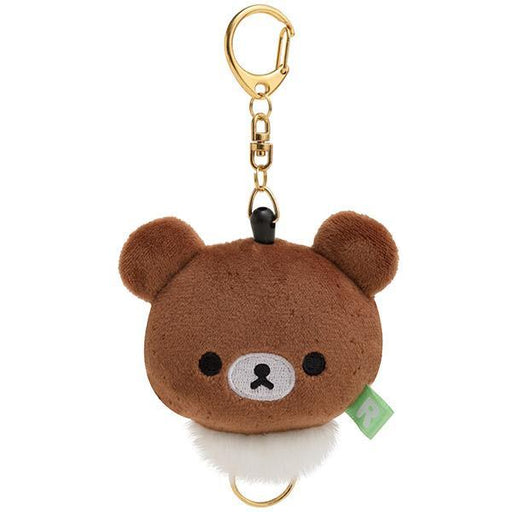 Japan San-X- Rilakkuma - Plush Toy Keychain x Key Holder - Chairoikoguma