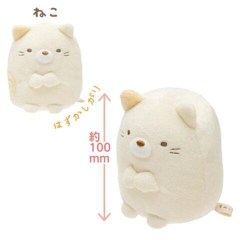 Japan San-X - Sumikko Gurashi - Plush Toy (Size S)