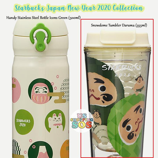 Starbucks Japan - New Year 2020 - Snowdome Tumbler Daruma (355ml)