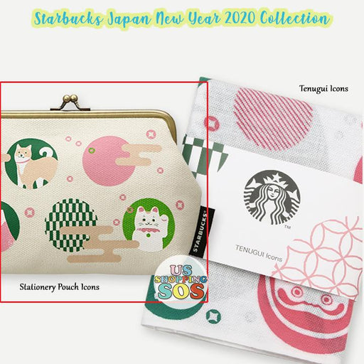 Starbucks Japan - New Year 2020 - Stationery Pouch Icons