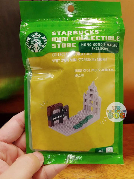 Hong Kong Starbucks - Mini Store Collectible Store - Ruins of St.Paul's Starbucks Macau