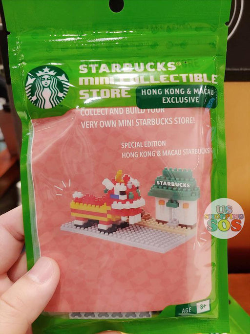 Hong Kong Starbucks - Mini Store Collectible Store - Special Edition Hong Kong & Macau Starbucks