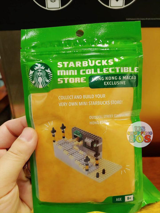 Hong Kong Starbucks - Mini Store Collectible Store - Duddell Street Starbucks Hong Kong