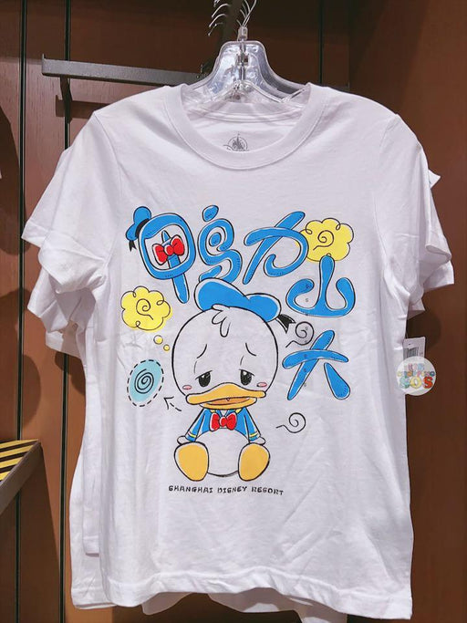 "SHDL - Super Cute Mickey & Friends Collection - Donald Duck x ""Duck Powerful"" Tee (Unisex)"