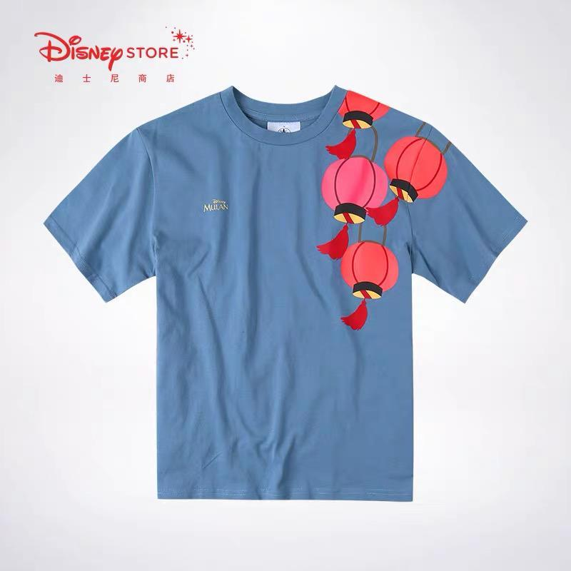 SHDS - Disney Mulan Collection Designed by Guo Pei - Unisex Lantern Tee
