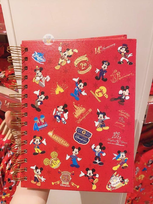 HKDL - 15th Anniversary Collection - Sticker Note & NoteBook