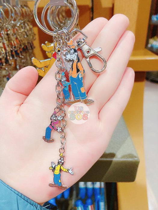 SHDL - Colorful Clothing Keychain x Goofy