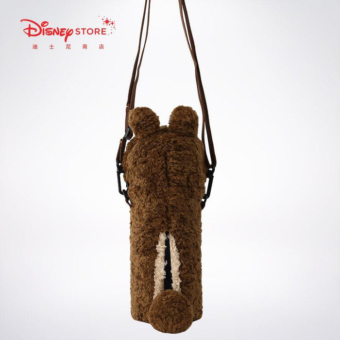 SHDL - Happy Chip & Dale Collection - Fluffy Vacuum Bottle & Bag Set