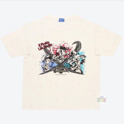 "TDR - ""Disney Pirates of the Caribbean"" Collection - Unisex Tee x Mickey, Donald & Goofy (Color: White)"