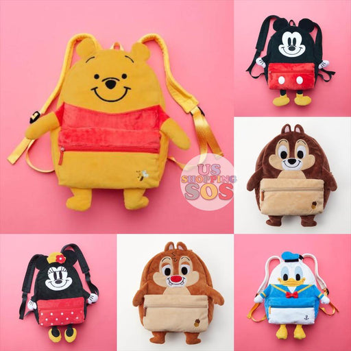 JP x BM - Character Shape Fluffy Backpack -