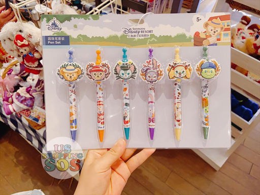 SHDL - Duffy & Friends Garden Time Collection - Pens Set