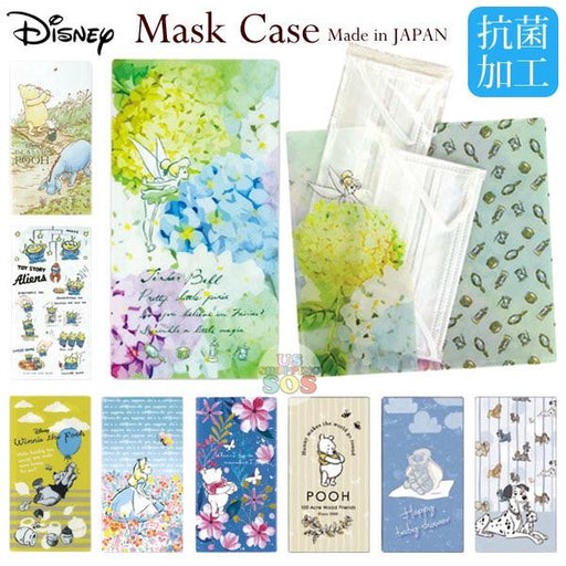 JP Exclusive - 3 Pockets Antibacterial Mask Case x Disney Characters