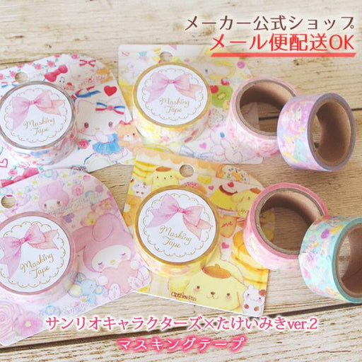 Japan Exclusive - Sanrio Characters x Takeimiki Collection - Masking Tape x