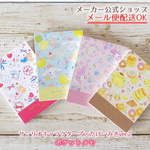 Japan Exclusive - Sanrio Characters x Takeimiki Collection - Memo Pad x