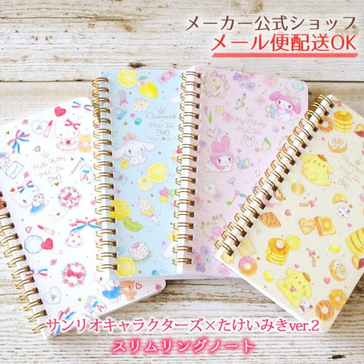 Japan Exclusive - Sanrio Characters x Takeimiki Collection - Slim Ring Note Book x