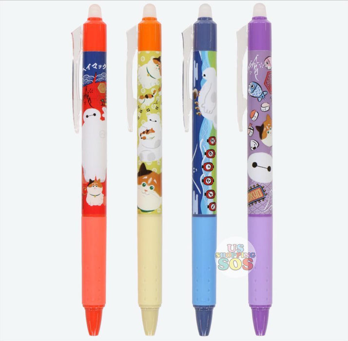 TDR - Japanese Good x Baymax & Mochi Collection - Erasable Gel Pens Set