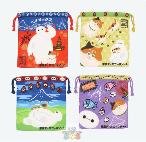 TDR - Japanese Good x Baymax & Mochi Collection - Drawstring Bags Set of 4
