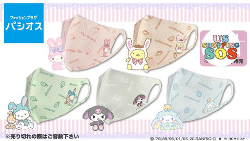 Japan Exclusive - Sanrio Characters x Fashionable All-Over Print Cloth Face Mask -