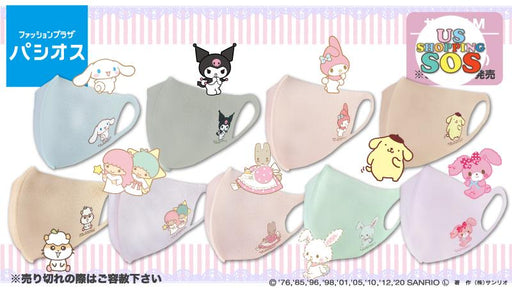 Japan Exclusive - Sanrio Characters x Fashionable Cloth Face Mask -