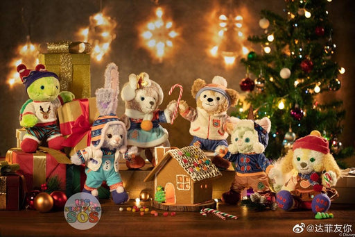 "SHDL - Duffy & Friends ""Sweet Holidays with Friends"" - Plush Toy"