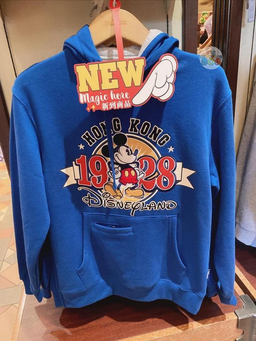HKDL - Hong Kong Disneyland Hoodie x Mickey Mouse For Adults