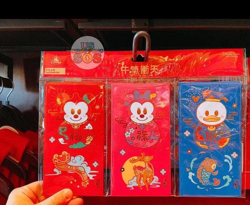 SHDL - Lunar New Year 2021 - Mickey & Friends Red Pocket Set