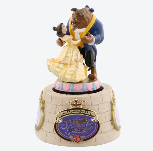 TDR - Beauty and the Beast Magical Story Collection - Music Box & Figure