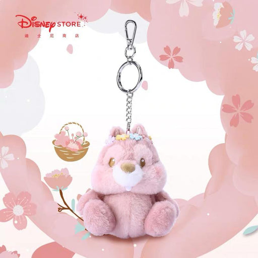 SHDS - Sakura Cherry Blossom x Chip & Dale Collection - Plush Keychain