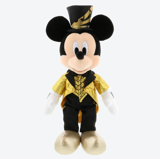 TDR - Mickey's Magical Music World Show (Gold) - Plush Toy x Mickey Mouse